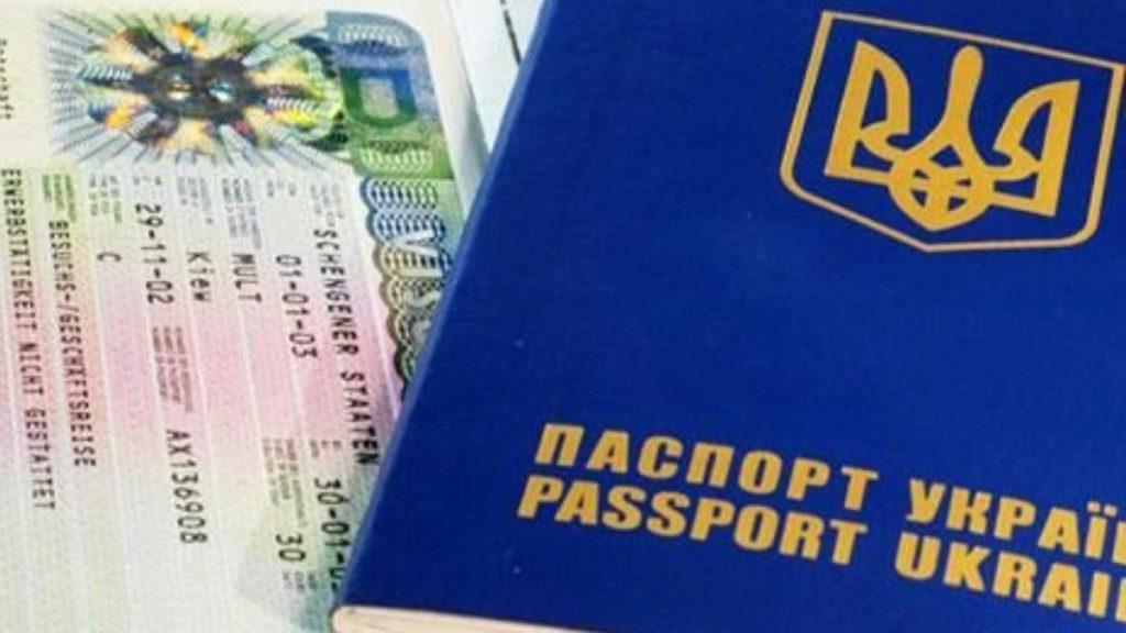 Безвиз в Доминику одобрен украинским Кабмином