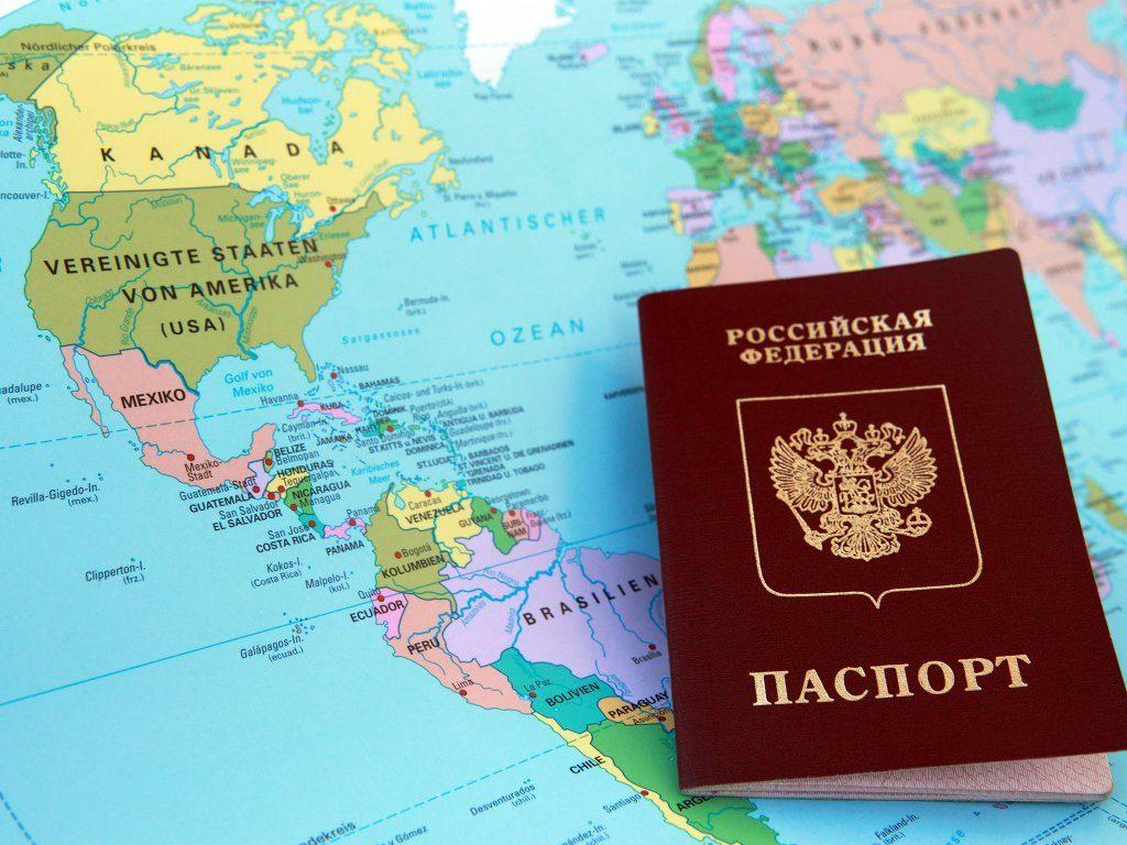 Безвизовые страны чаще всего посещаемые россиянами этим летом