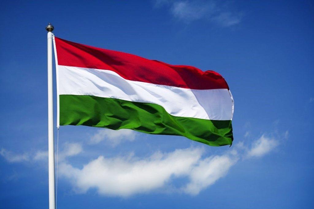 Венгрия: открытие новых визовых центров по России