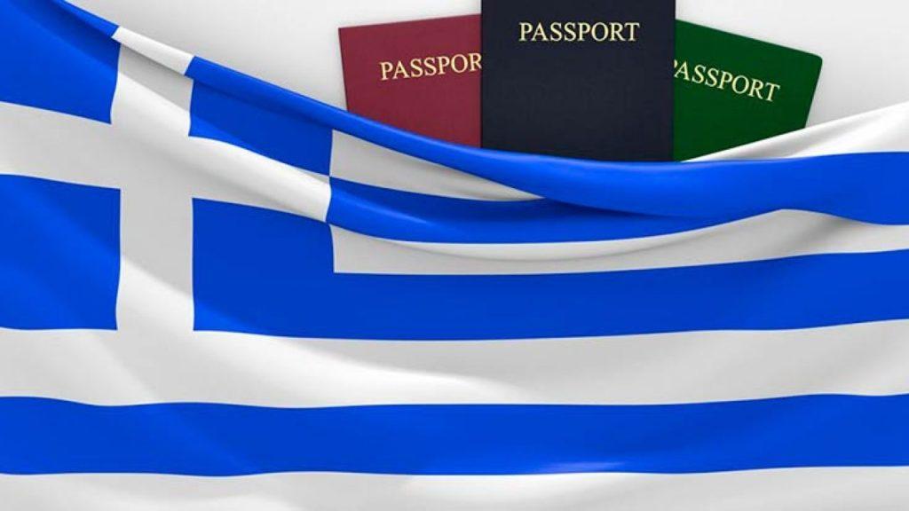 Греция уточнила, как можно получить гражданство за инвестиции