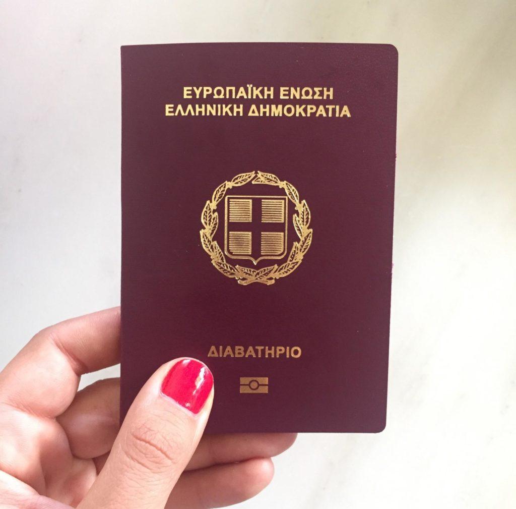 Выдача гражданства за инвестиции в Греции