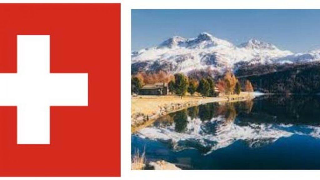 Швейцария: особенности налогообложения