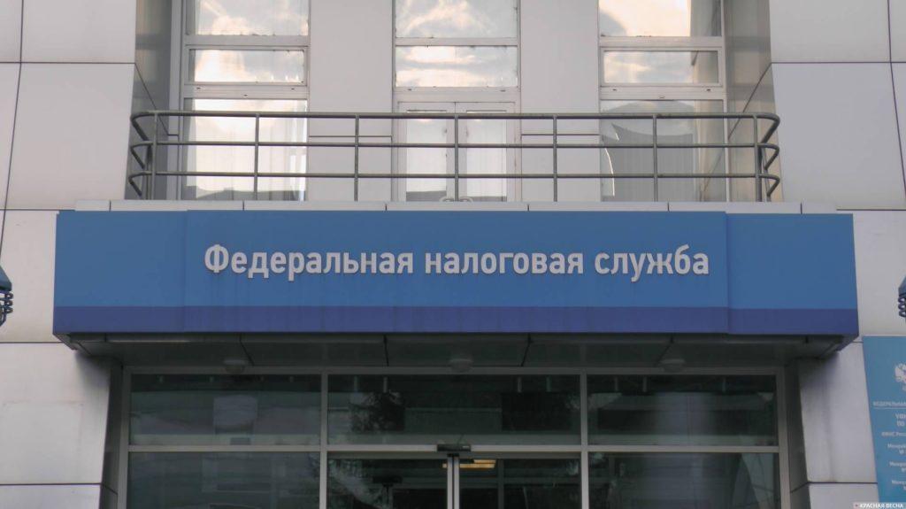 Ужесточение критериев налогообложения для российских резидентов
