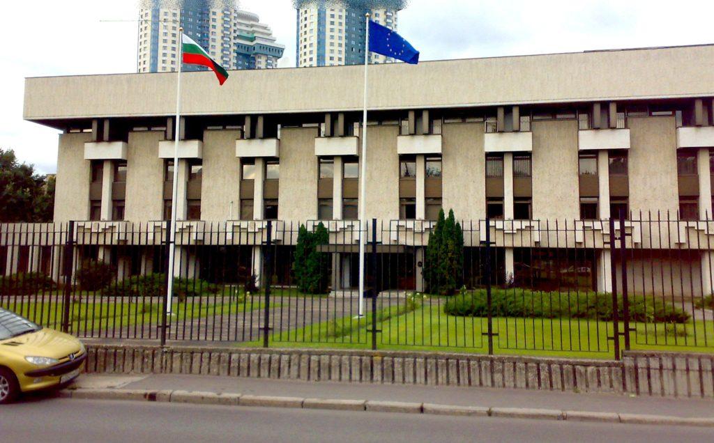 Посольство Болгарии: голосовые сообщения сделают получение визы проще для россиян