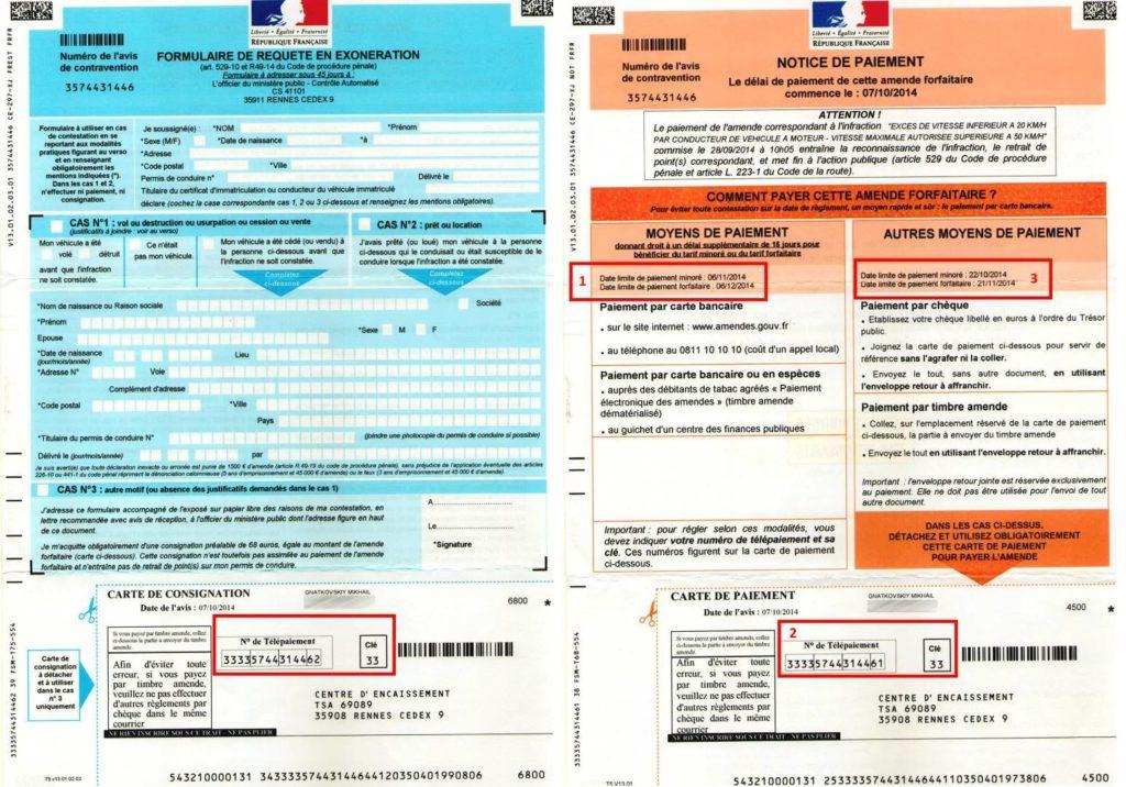 Поездки во Францию: чем грозят штрафы за ПДД, которые вы не нарушали