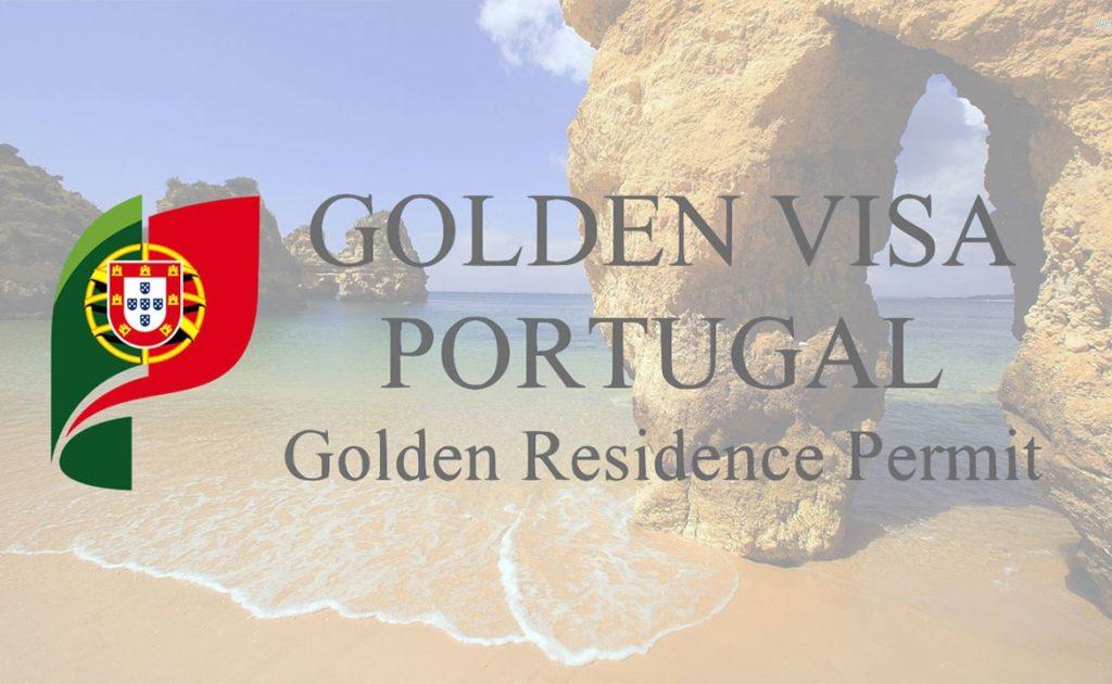 Пересмотр «Золотой визы» в Португалии. В приоритете – создание рабочих мест