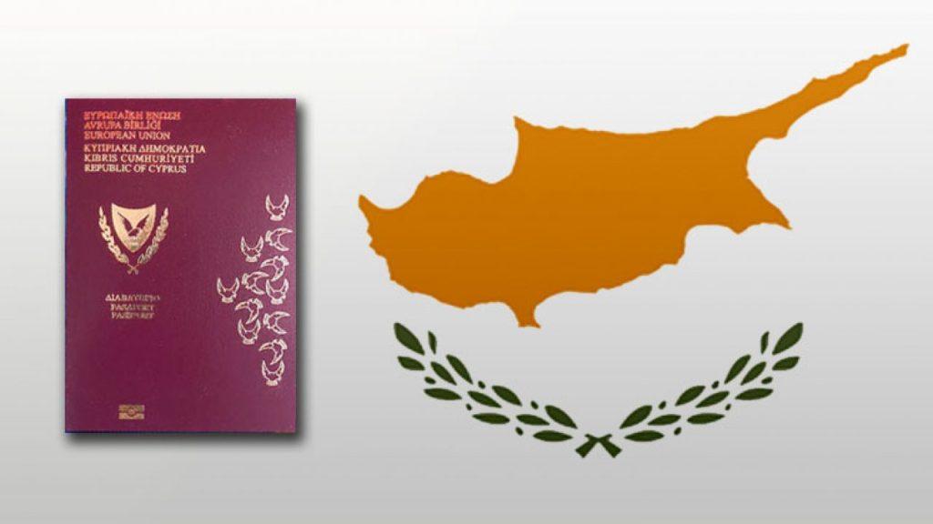Кипр: началась процедура по изъятию «Золотых паспортов» у иностранных инвесторов