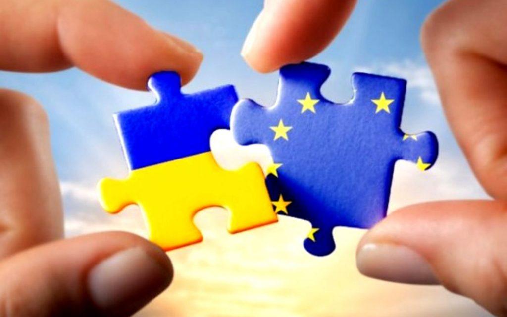 Въезд в ЕС будет платным для украинцев с 2021 г.