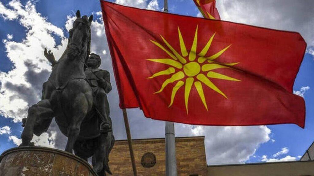 Северная Македония продляет безвизовый въезд