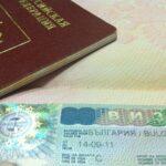 Болгария: отмена виз для россиян возможна?