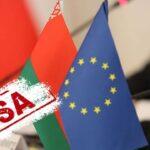 Беларусь: вопрос о безвизовом въезде