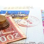 «Золотой» ВНЖ: пять запретов для инвестора