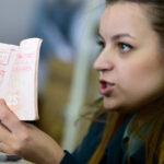 Опасные «лазейки» в Европу
