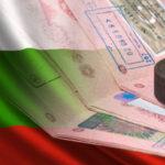 Визовый режим и ВНЖ в Болгарии
