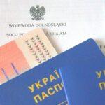 Польша упрощает выдачу ВНЖ для украинцев