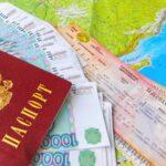 Туристы о нежеланных для посещения странах