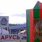 Беларусь закрыла въезд через наземные границы