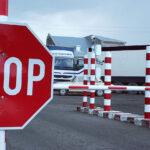 Ростуризм об ограничениях на въезд в страны Европы