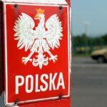 Польша меняет сроки оформления виз и размер консульского сбора