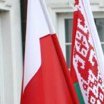 Польша предоставляет белорусам политическое убежище