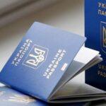 Отсрочка платного безвиза и подорожание биометрических паспортов