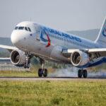 «Уральские авиалинии» планируют рейсы в Ларнаку «Уральские авиалинии» планируют рейсы в Ларнаку