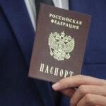 Запуск «золотой визы» в России